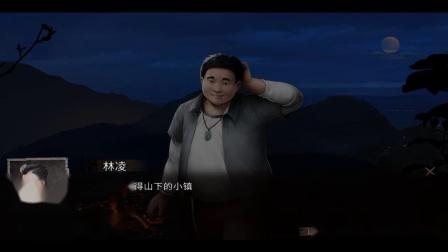 【朝阳直播】国产文字恐怖游戏《夜嫁》Part 1