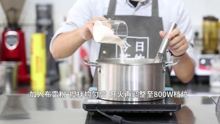 今日茶饮免费奶茶培训饮品配方做法制作教程——法式焦糖烤布蕾做法