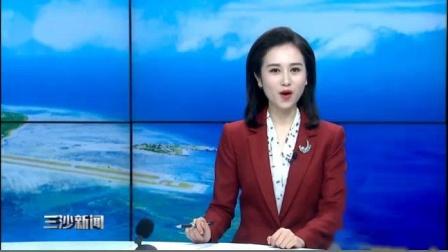 中国三沙-三沙市人民网5