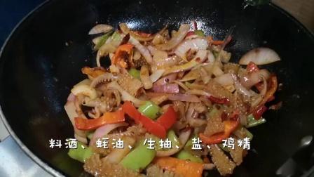 犸上做菜丨做法简单、香辣入味的干锅鱿鱼,能让你多吃几碗饭