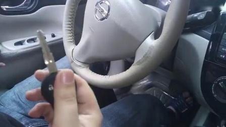 日产汽车钥匙遥控器匹配方法_标清-_标清