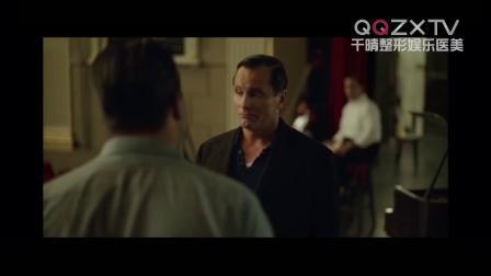 电影《绿皮书》精彩片段