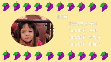 武汉华夏理工学院托管中心宣传片《宝贝驿站》