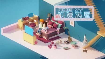 海福乐带你发现深圳国际家具展精彩看点