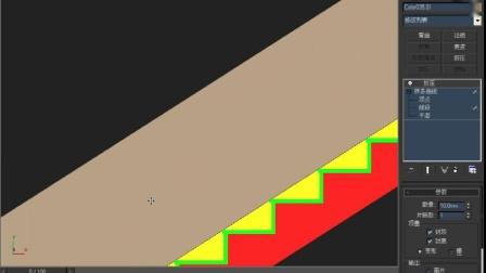 3Dmax制作旋转楼梯-泉州室内设计培训课堂|泉州凯佳电脑培训学校