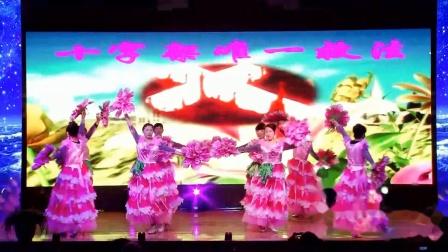 鹤壁市天恩堂2018年圣诞上午赞美舞蹈【十字架,生命花】