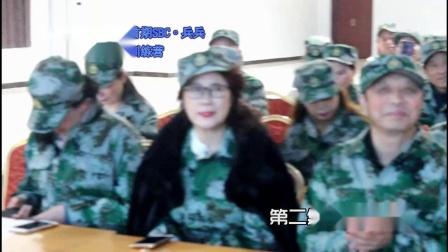 2019中国三步踩首期SBC兵兵军校军事训练营  第二集  开班典礼