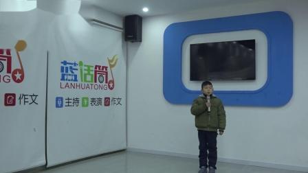 上海临港蓝话筒少儿周六10:30班级