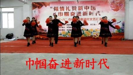 """安巢经开区汤卞山村庆""""三.八""""巾帼志愿者进村文艺汇演07"""