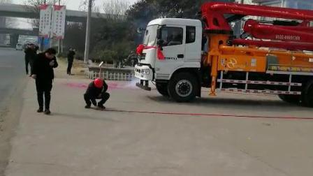泵车价格优惠进行时,机不可失3.6X