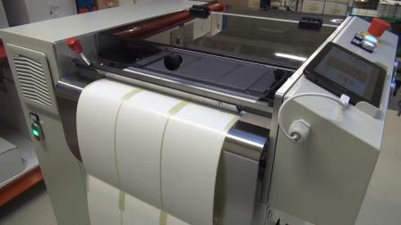门票标签纸板自动折叠机进口