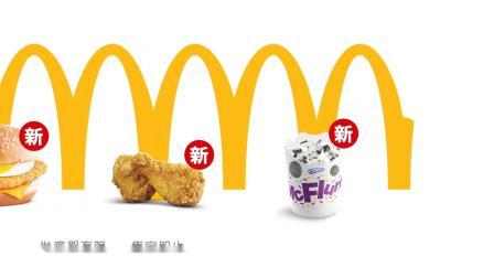 麥當勞 超值選 魚柳飽