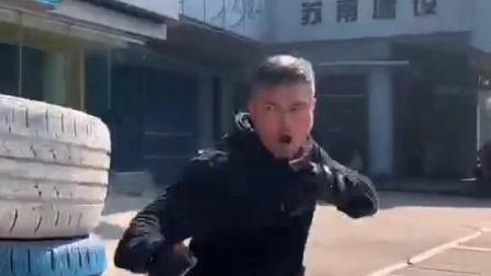 杨少华动作