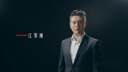 震撼高端大气Nine House创意自媒体企业宣传片-上海稻草人传媒