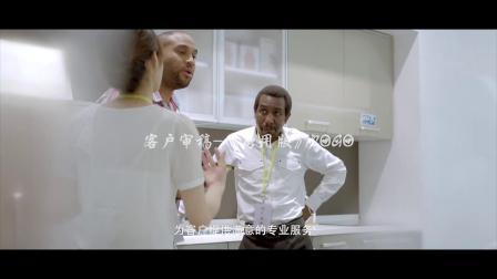 风光客户审片-《 水印版 》