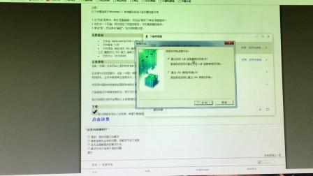 齐河佳能TS3180电脑驱动无线安装教程