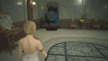 《生化危机2:重制版》 市长女儿凯瑟琳遭遇托马斯小火车