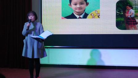 《写给女儿十二岁生日》陕西省铜川市王益区体育场负责人   岳君