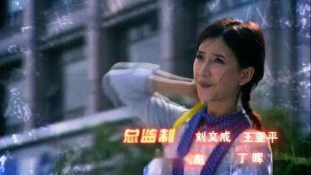 步步惊魂2008片头曲