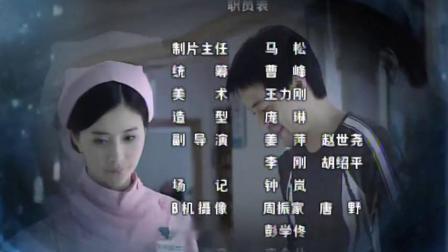 步步惊魂2008片尾曲