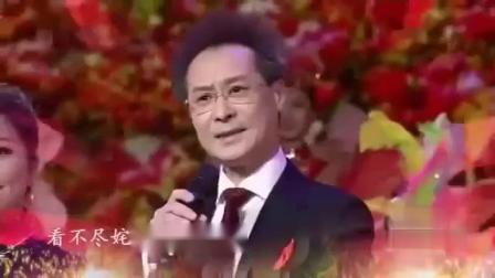 17213京剧歌舞《万紫千红总是春》