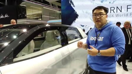 真车还是个迷 ARCFOX ECF Concept亮相日内瓦车展