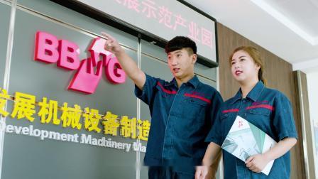 百年使命匠心智造 冀东机械宣传片 中文版