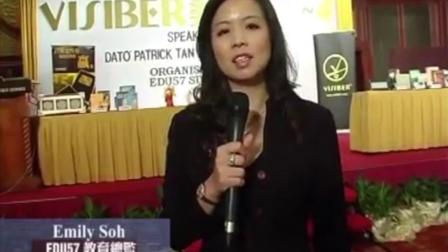 拿督斯里陈闻壬博士在马来西亚作为VISIBER數字論壇的演讲者