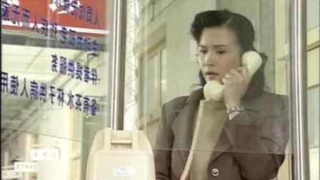 国产老电视剧-儿女情长 01_高清