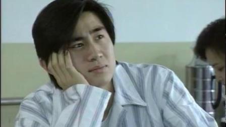 国产老电视剧-儿女情长 06_高清