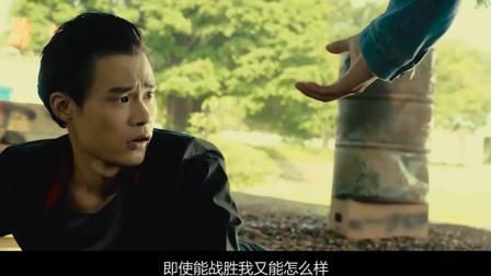 热血高校4中文国语预告