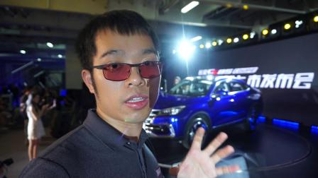 长安汽车CS85 COUPE轿跑SUV上市发布会活动 Vlog