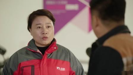 《乡村爱情11》 51 宋晓峰和付成挑选座驾,欲讨好老丈人