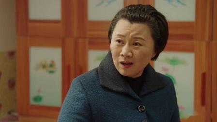 《乡村爱情11》 51 谢广坤传八卦,遭媳妇吐槽多管闲事