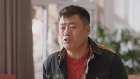 《乡村爱情11》 52 工地突发集体食物中毒,宋晓峰惨遭领导指责