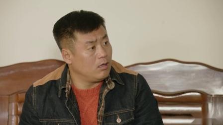《乡村爱情11》 52 宋晓峰诚意道歉赔损失,反被谢广坤给讹上了