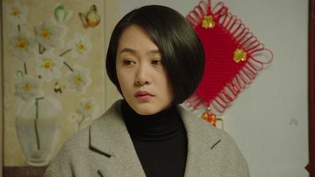 《乡村爱情11》 54 宋富贵步步紧逼,宋青莲决定和宋晓峰私奔