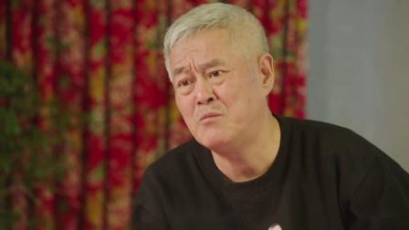 《乡村爱情11》 54 宋晓峰偷狗卖钱,王大拿当面训斥干儿子