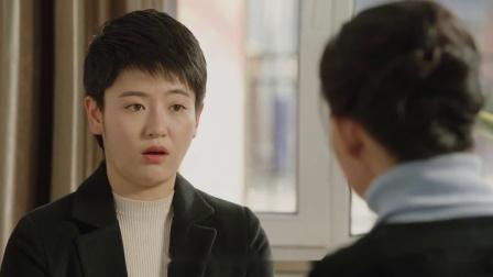 《乡村爱情11》 53 杜小双妈妈嫌刘一水离过婚,反对女儿谈恋爱