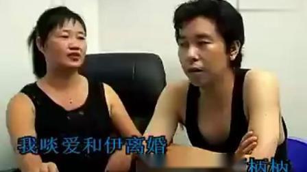 潮汕歌仔歌曲《苦阿苦》_标清