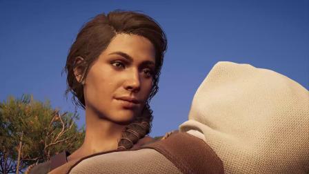 《刺客信条:奥德赛》DLC流程纯业余解说第五期