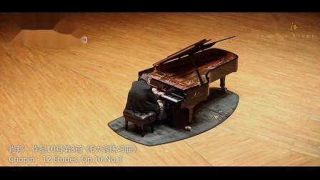 文森佐·巴勒扎尼(香港站) - 作品10号第3首