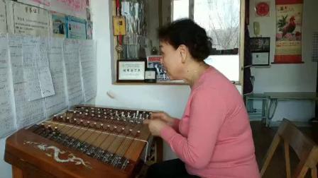 吉林市郭老师扬琴教室,扬琴弹唱《我爱你,塞北的雪》演奏-段滨华75岁;指导教师-郭启智