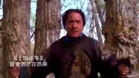 上海正午片段成龙大哥为了外族小兄弟以一敌十暴打印第安人