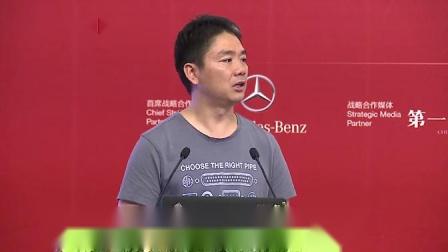 刘强东说京东的-价值与信仰