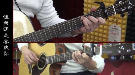七月的风八月的雨《遥远的你》211小伙伴深蓝雨吉他弹唱教学