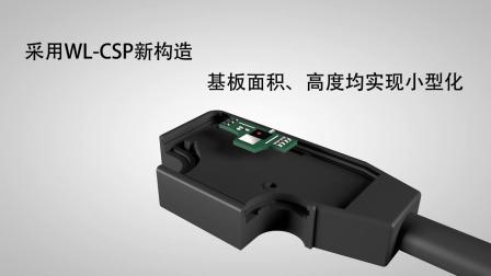 松下内置放大器超小型光电传感器EX-Z系列