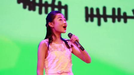 2019银河之星少儿艺术盛典榆林选区 选送单位:嗨C小歌手艺术培训中心 表演者:张琦 歌曲:《校园的早晨》
