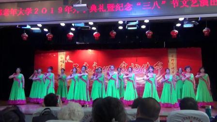 七台河老年大学声乐二班女声小合唱《锦绣前程》