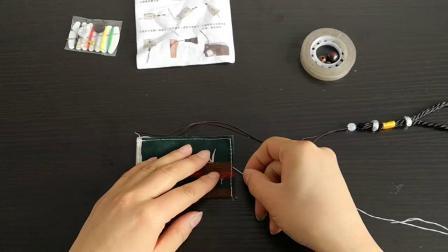 DIY文字香包制作教程2